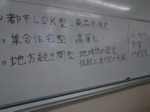 DSC_1126
