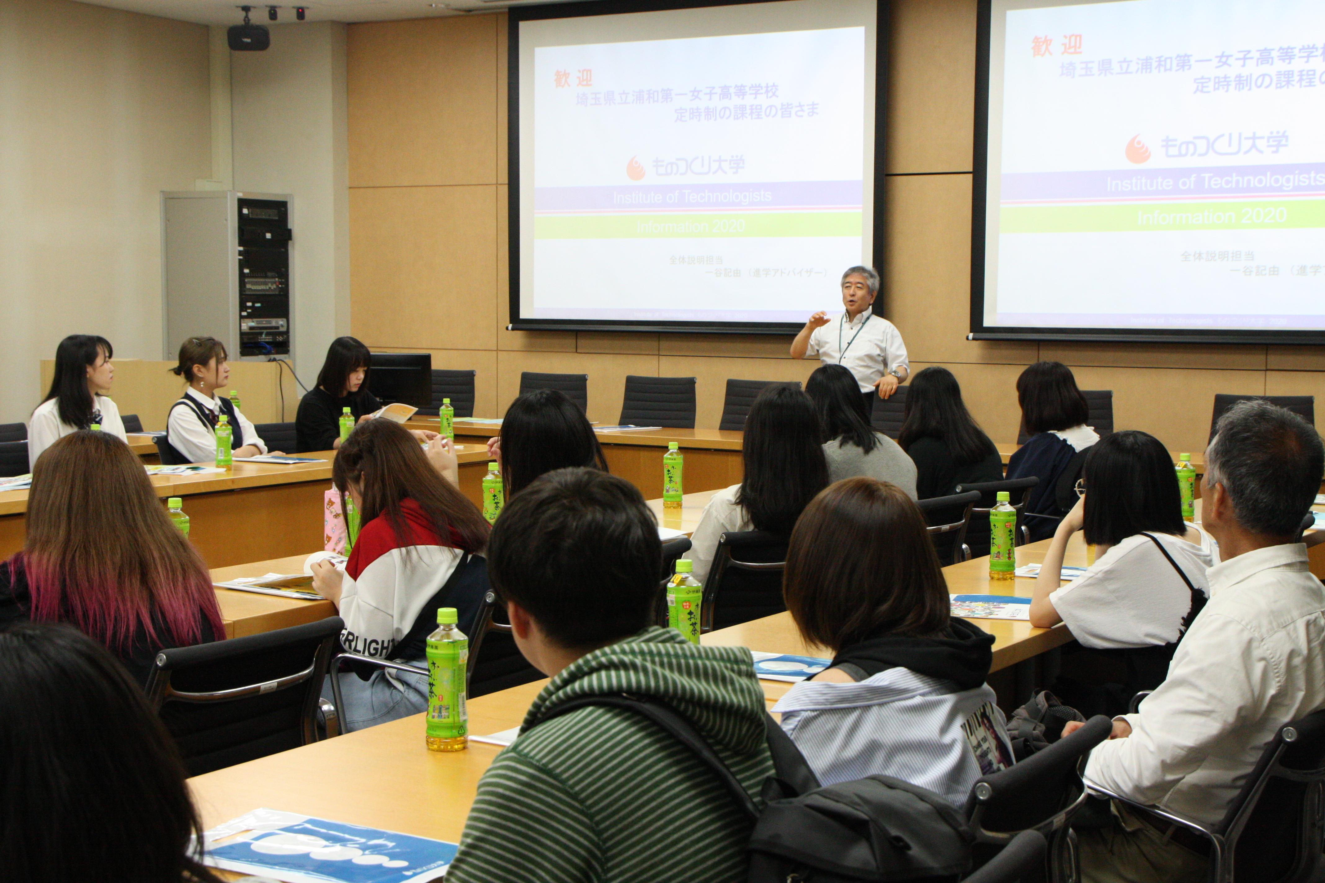 埼玉県立浦和第一女子高校定時制の皆様が大学見学