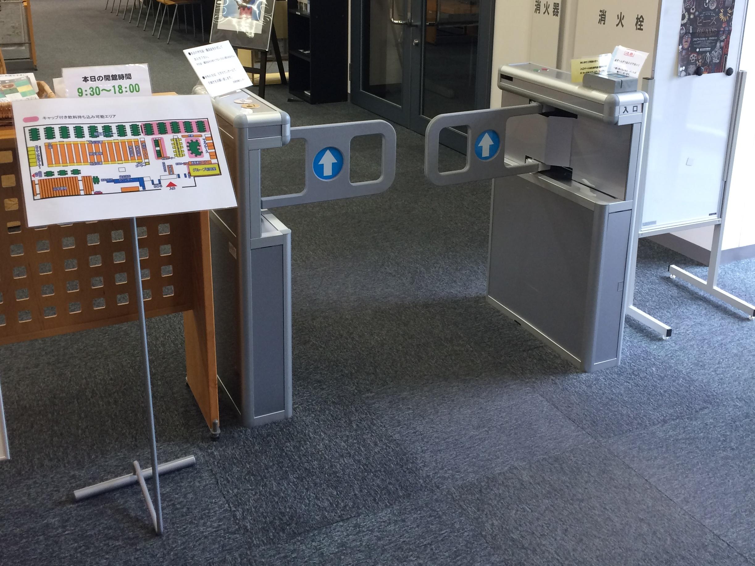 入退館システム(BDS)